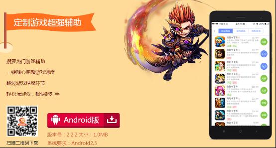 手游资讯app_手游风火轮app下载_手游风火轮app安卓官方版_下载之家