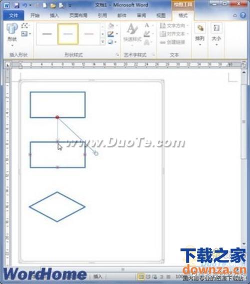 word 2010轻松画工作流程图