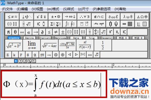 word中无法插入数学公式怎么办
