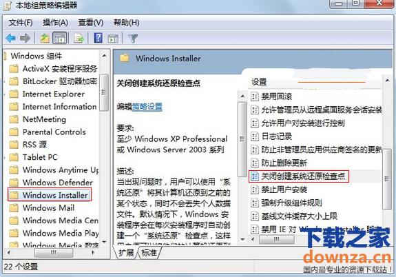 系统中exe后缀的文件夹病毒该怎么删除?