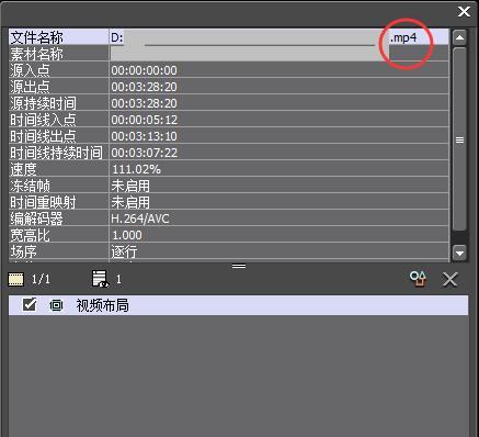 """弹出""""edius无法打开文件""""的素材的格式转为可支持格式,再导入编辑即可"""