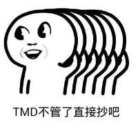 微信表情之学生党专属表情包 物理太难了!图片