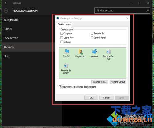 windows10怎样恢复桌面系统图标?