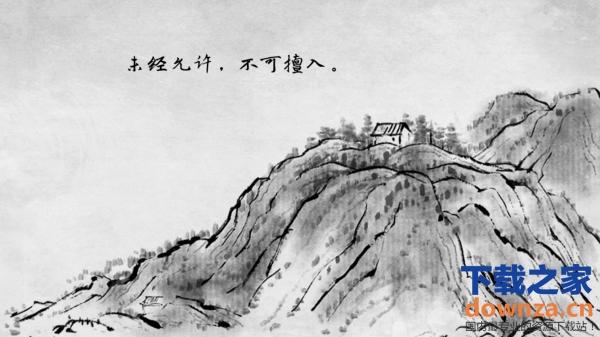 水墨的画风,游戏采用倒叙的方式,由师父向徒弟们娓娓道来那些剑的故事图片