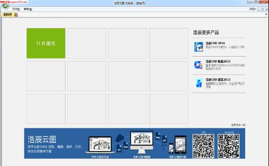 CAD看图软件下载图片
