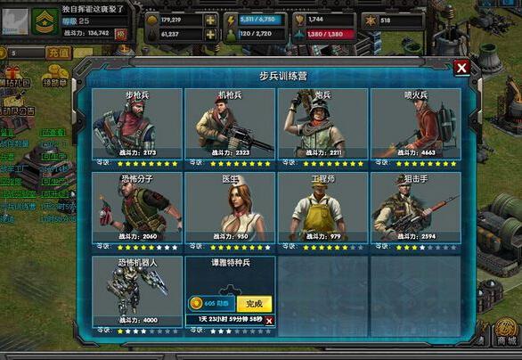 下载之家 手机游戏 飞行射击 > qq红警大战电脑版下载     2013年3月
