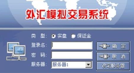 广州外汇-外汇交易者最重要的技能是什么?