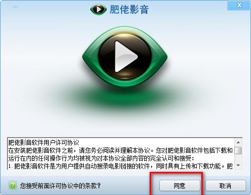 77mkmk.com肥佬影音_肥佬影音播放器v1.9.0.