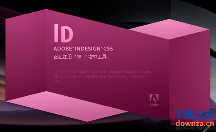 adobe indesign cs5简体中文版
