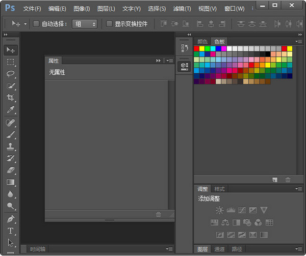 adobe bridge 破解