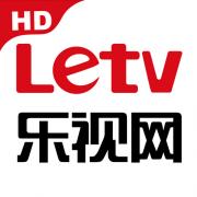 乐视网络电视官方版