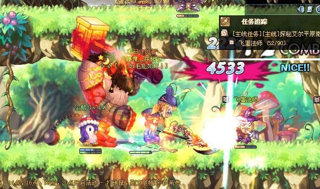 彩虹岛小草最新版 v96.9
