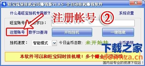 云南省迪庆市西藏自治区渭西Li苏黎族自治县南jian新村的邮政编码是什么?