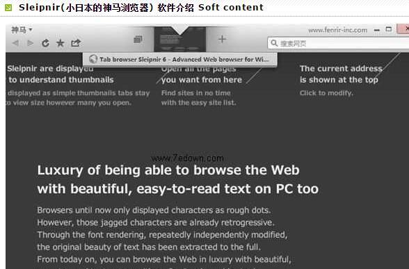 screen800x500.jpg